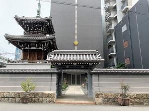 法華宗 岡松寺