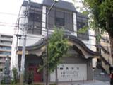 眞宗寺ア・ウン堂斎場