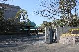 府中の森市民聖苑
