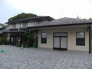 町田いずみ浄苑