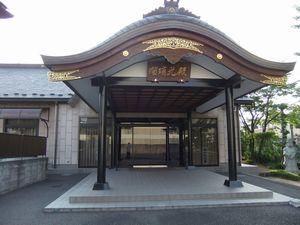 観蔵院瑠璃光会館