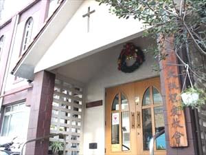 大阪聖愛教会