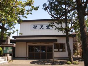 蓮光寺聖天堂