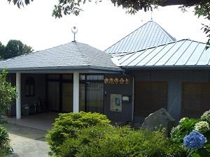 宗胤寺会館