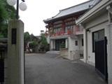 徳雲寺妙峰会館