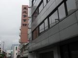 東光寺会館