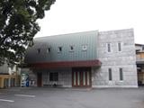 城官寺会館