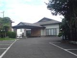 永福寺会館