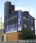 高槻ホール