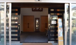 善慶寺ホール常照殿