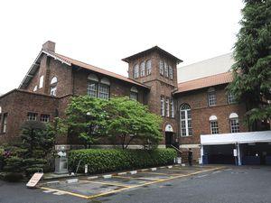 早稲田奉仕園スコットホール