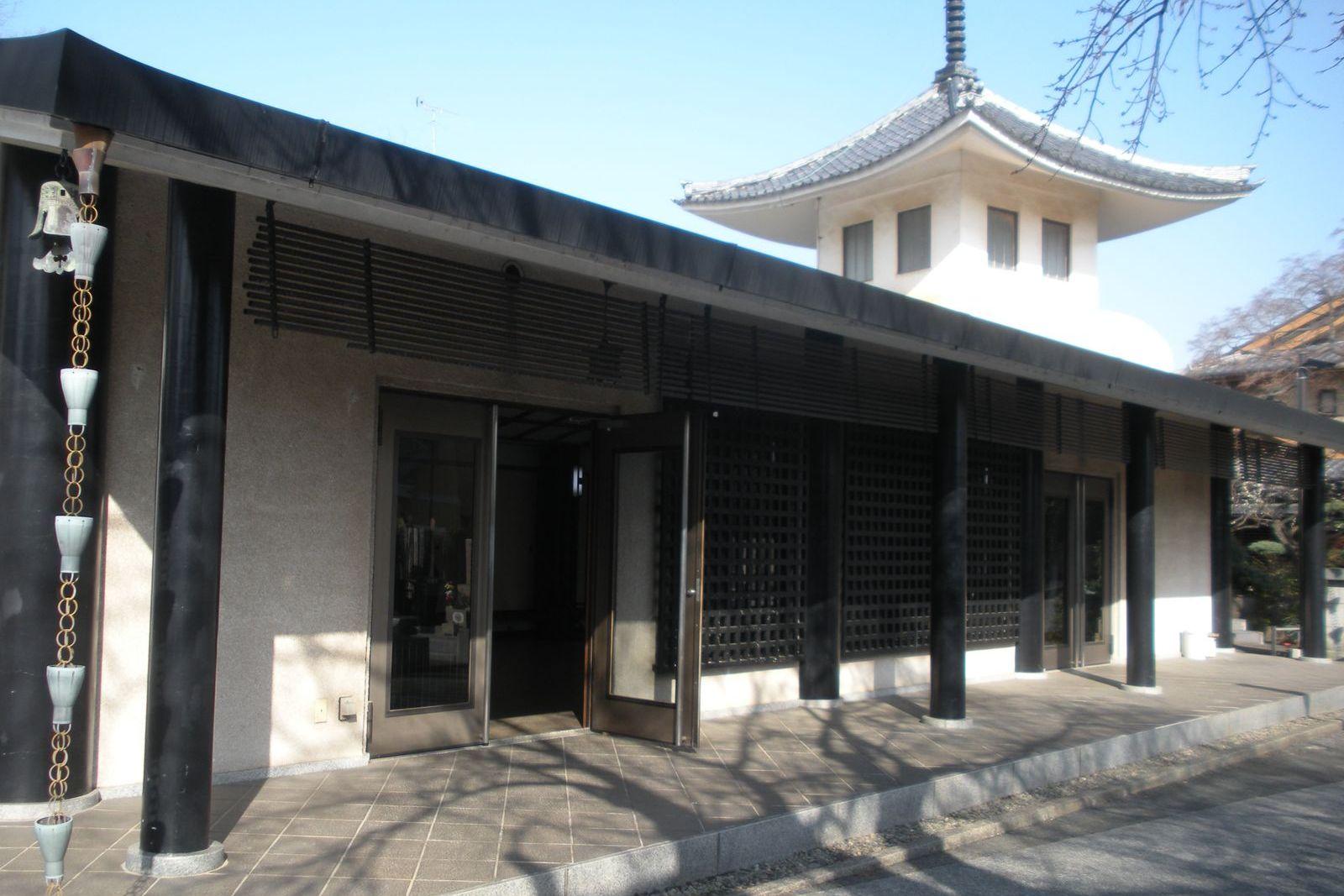 ステーション町田