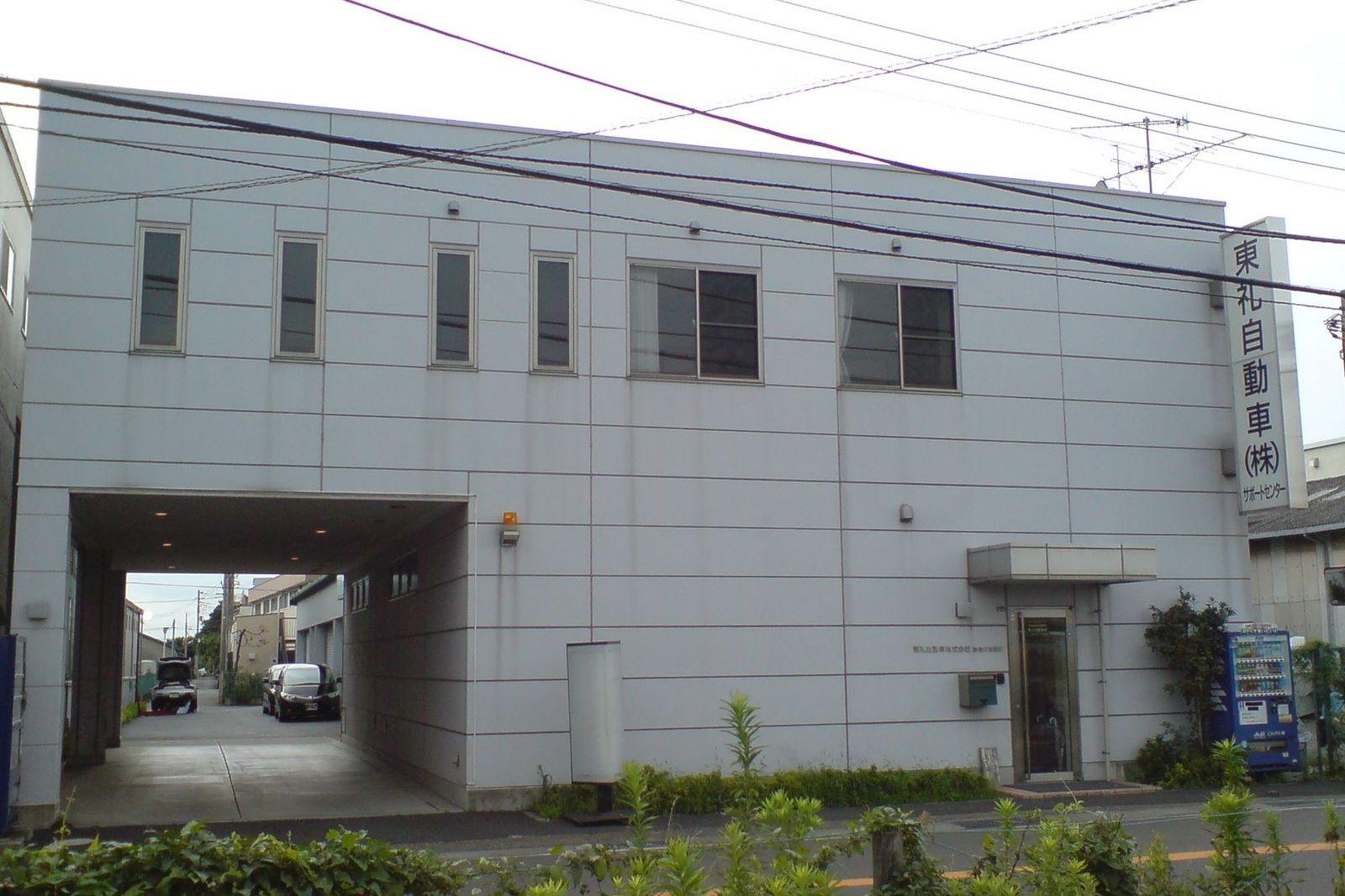 神奈川サポートセンター