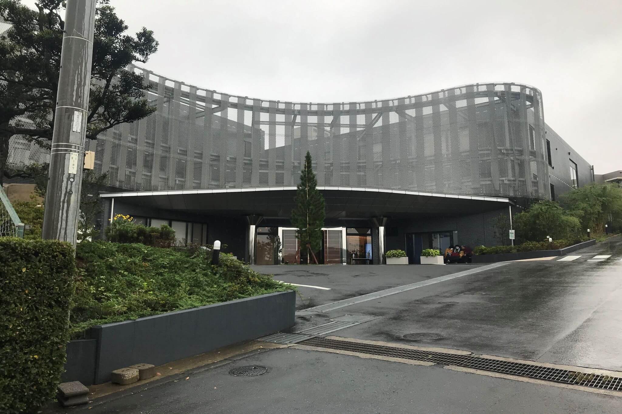 セルディア館