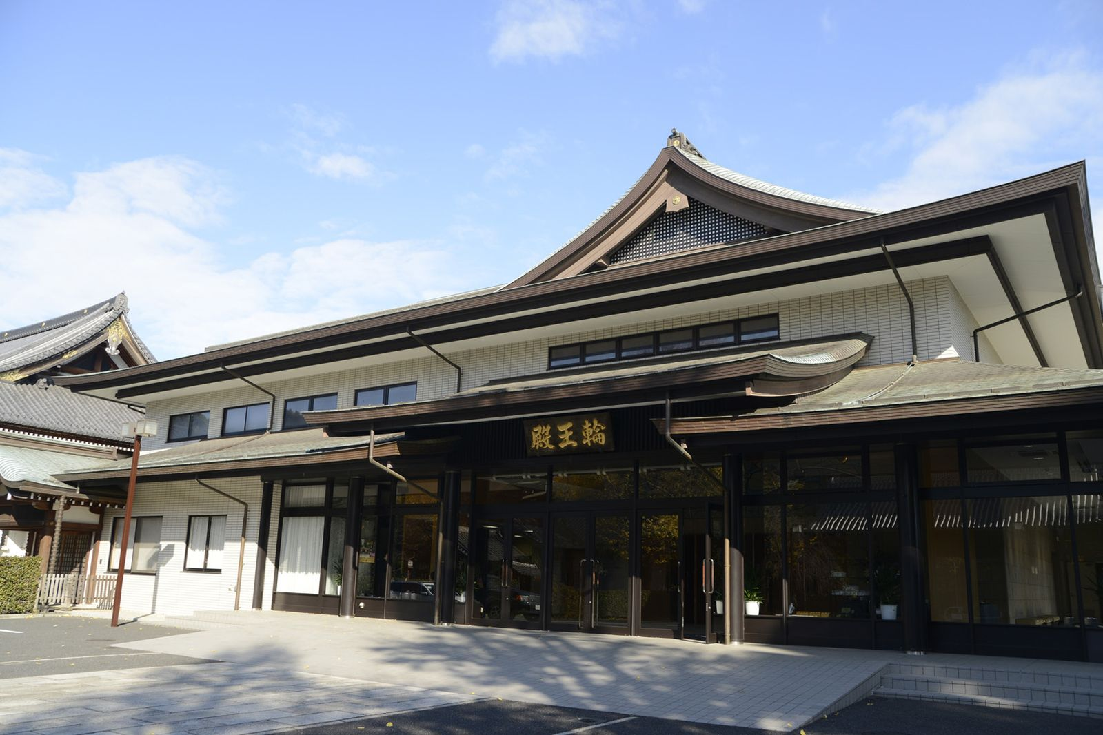 お花茶屋会館(四ツ木斎場併設)